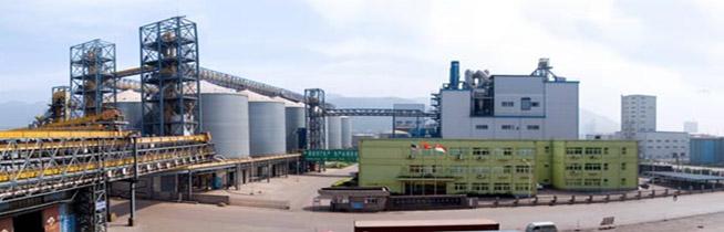 益海(连云港)粮油工业有限公司