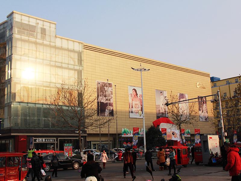 九龙大世界-商场
