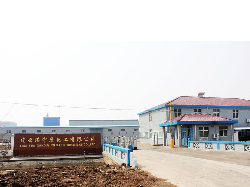 连云港宁康化工有限公司